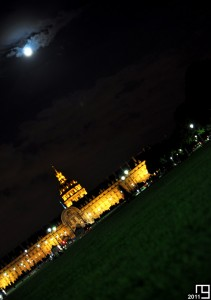 The shadow of the Invalides
